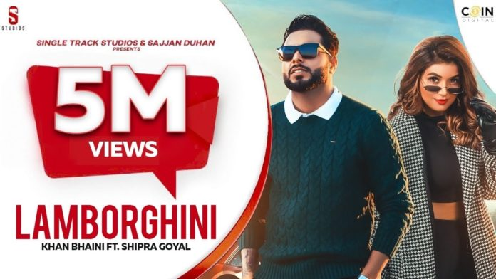 LAMBORGHINI LYRICS – KHAN BHAINI