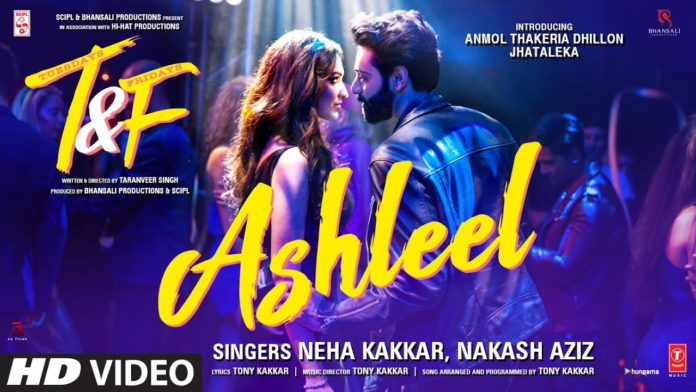 ASHLEEL LYRICS – Tuesdays And Fridays