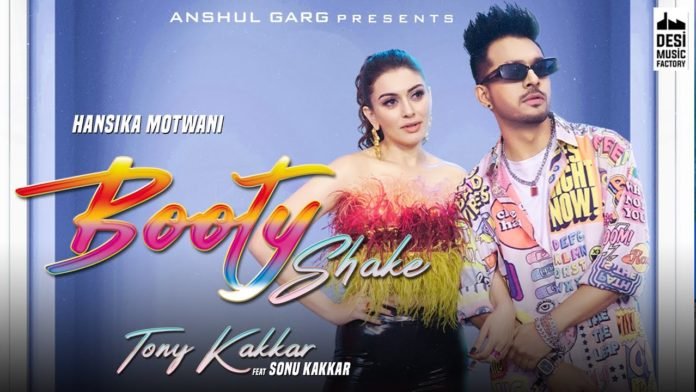 BOOTY SHAKE LYRICS – TONY KAKKAR