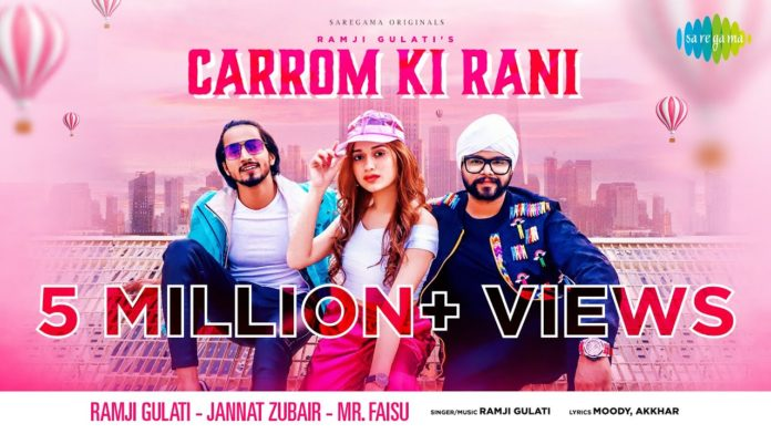 CARROM KI RANI LYRICS – Ramji Gulati