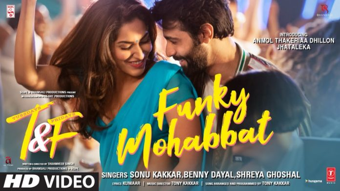FUNKY MOHABBAT LYRICS – TUESDAYS & FRIDAYS