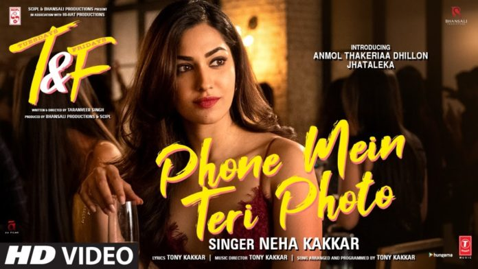 PHONE MEIN TERI PHOTO LYRICS | Tuesdays & Fridays