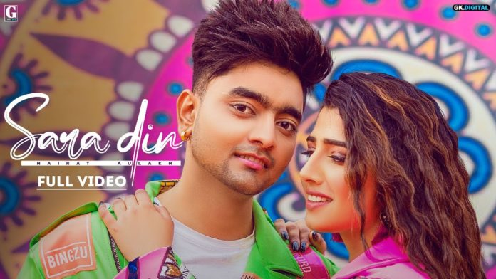 SARA DIN LYRICS – HAIRAT AULAKH