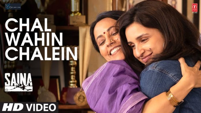 CHAL WAHIN CHALEIN LYRICS – SAINA