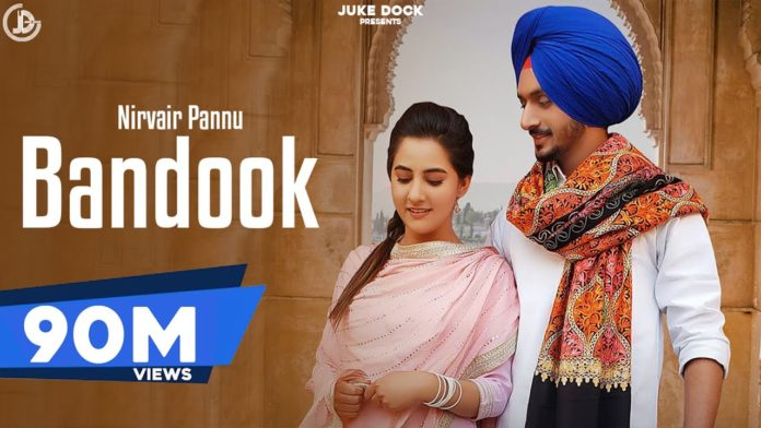 BANDOOK LYRICS – NIRVAIR PANNU & DEEP ROYCE