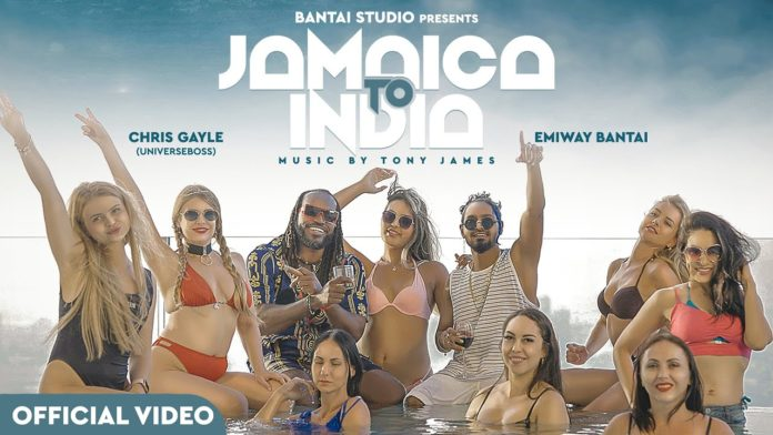 JAMAICA TO INDIA LYRICS – Emiway x Chris Gayle