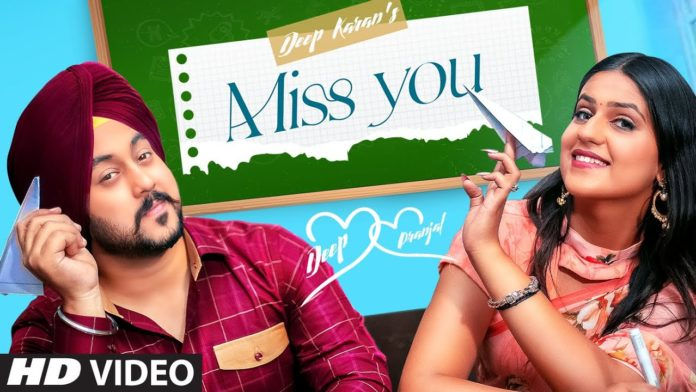 MISS YOU LYRICS – DEEP KARAN